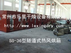 SG series tunnel type hot air oven