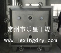 Y/FZG series vacuum dryer