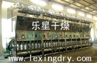 XF series boiling dryer