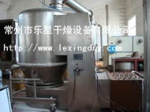 GFG series high-efficiency boiling dryer