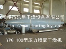 YPG series pressure spray (granulation) dryer